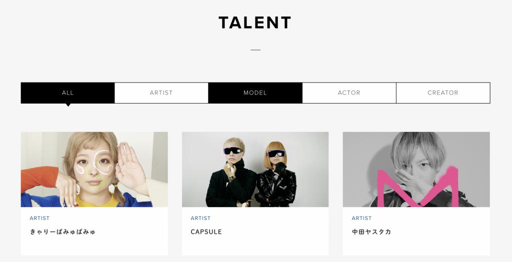 アソビシステムは日本を代表する芸能プロダクション